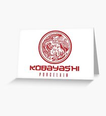 Kobayashi Porcelain Greeting Card