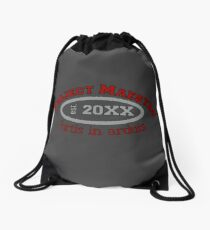 Project Maestro College Style Drawstring Bag