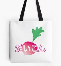 Radish (Japanese) Tote Bag