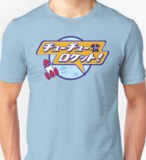 ChuChu Rocket! (Japanese Logo) Unisex T-Shirt