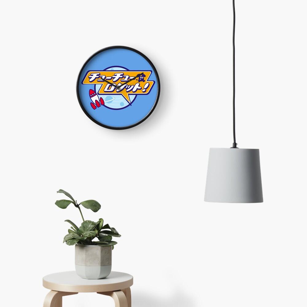ChuChu Rocket! (Japanese Logo) Clock