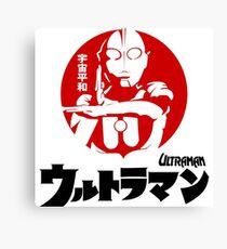 CLASSIC ULTRAMAN FIRST JAPAN SUPERHERO TOKUSATSU  Canvas Print