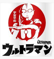 CLASSIC ULTRAMAN FIRST JAPAN SUPERHERO TOKUSATSU  Poster