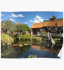 China in EPCOT, Walt Disney World  Poster