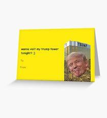 Trump Valentine's Day Card (2) Greeting Card