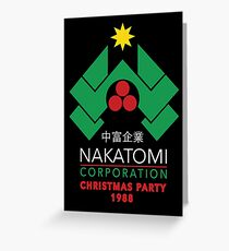 Nakatomi Corporation - Christmas Party Greeting Card