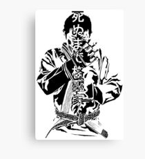 Martial artist till death Canvas Print