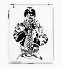 Martial artist till death iPad Case/Skin