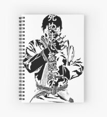 Martial artist till death Spiral Notebook