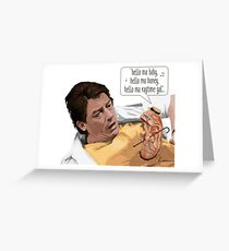 """""""Oh No Not Again!"""" Greeting Card"""