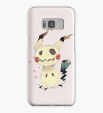 Mimiyu Samsung Galaxy Case/Skin