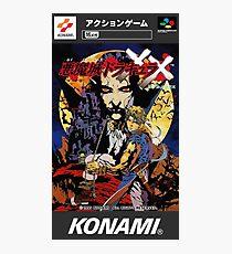 Castlevania Akumajō Dracula XX Vampire Kiss Nintendo Super Famicom Japanese Box Art Photographic Print