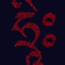 Amitabha Seed Syllable (HRIH) by Akasapriya