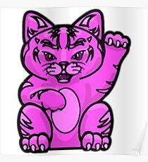 Lucky Cat - Fierce Pink Pussy Cat T-Shirt Poster