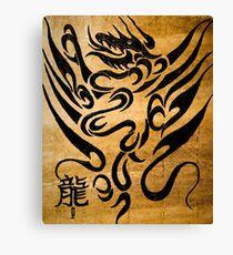 The Dragon 2 Canvas Print