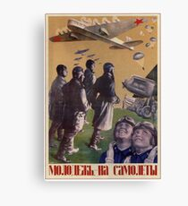 Soviet Propaganda - Youth on the Planes (1934) Canvas Print