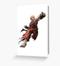 Street Fighter - Ken Greeting Card