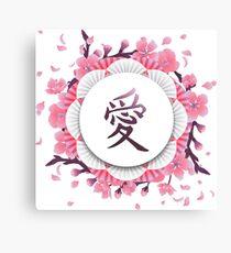 Asian circle floral card Canvas Print