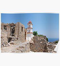 Agia Zoni church, Tilos Poster
