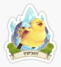 Fat Chocobo Sticker