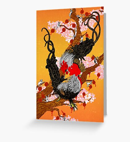 Year of the Fire Rooster Greeting Card