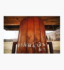 Buddhism prayer wheel Photographic Print