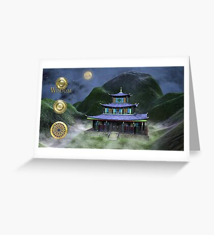 Temple Of Wisdom Greeting Card