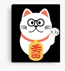 Fortune Cat Emoji Nerd Noob Glasses Canvas Print