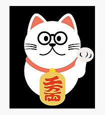 Fortune Cat Emoji Nerd Noob Glasses Photographic Print