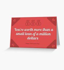 Small Loan Greeting Card
