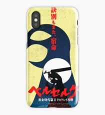 Berserk movie poster iPhone Case