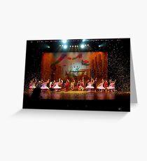 Aladdin Confetti  Greeting Card