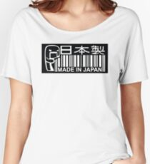 Made in Japan JDM bar code Women's Relaxed Fit T-Shirt