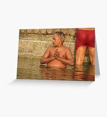 Varanasi Greeting Card