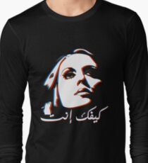 Fayrouz  Long Sleeve T-Shirt
