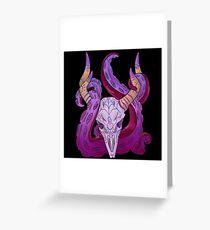 Tenticle Skull Greeting Card