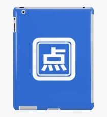 Touhou - Point Item iPad Case/Skin