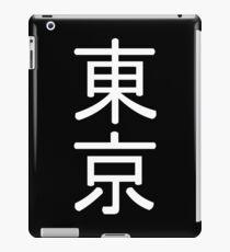 Tokio - 東京 iPad-Hülle & Klebefolie