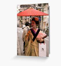Geisha in the Rain Greeting Card