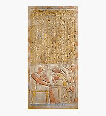 Egypt, Stela of the Steward Mentuwoser Photographic Print