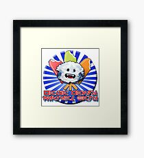 Wampa Wands Ice Cream Bars Framed Print