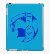 Rockman iPad Case/Skin