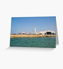 Israel, Tel Aviv, the renovated promenade in the old port, Greeting Card