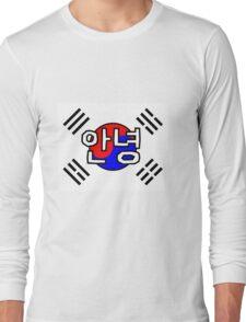 Korean flag - hello (annyeong). Long Sleeve T-Shirt