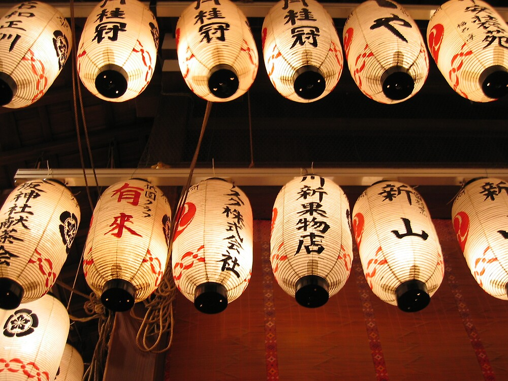 Lanterns - Japan by marklow