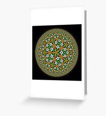 SPRING GREEN & PUMPKIN SPICE  Greeting Card