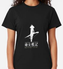 Youjo Senki Blacked Art Invert Art Classic T-Shirt