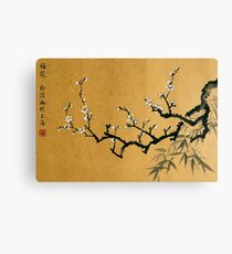 White Plum Blossom With Bamboo Canvas Print