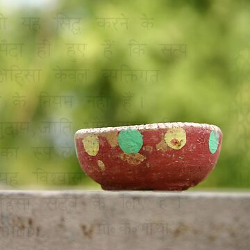 Ghandi Bowl by lushmint
