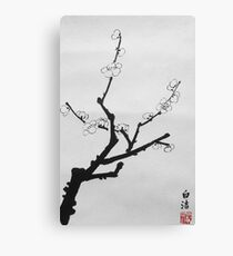 Little Plum Blossom Twig Canvas Print
